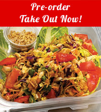 Pre-order Take Out Now!